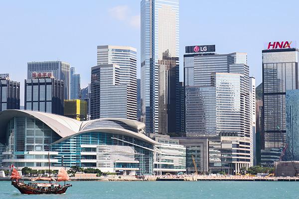Hasil gambar untuk Hong Kong 600 x 400